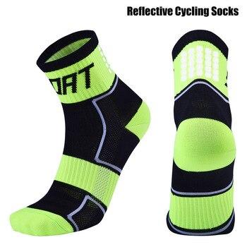 Ανδρικές αθλητικές κάλτσες