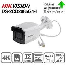 Hikvision original DS 2CD2085G1 I 8 mp ir fixo câmera de rede bala darkfighter ir 30m, até 128 gb ip67, câmera ip do ponto de entrada ik10