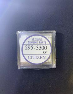 Image 1 - 1 pçs/lote 295 3300 nova mt621 cauda longa bateria recarregável luz do tempo relógio bateria recarregável novo e original