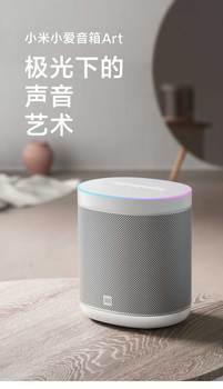 Nouveau Xiaomi Xiaoai Art haut-parleur Intelligent voix télécommande Bluetooth stéréo aurore-lumière professional-dts Tuning