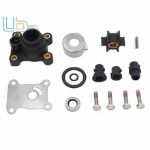 9.9hp & 15hp Impeller Water Pump Repair Kit for Johnson/Evinrude 394711 0394711 391698