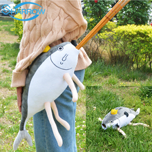 Archery Arrow Quiver Adjustable Waist-shaped Leather Fish Doll Portable Tube Hunting Shooting Accessories Practice Gift