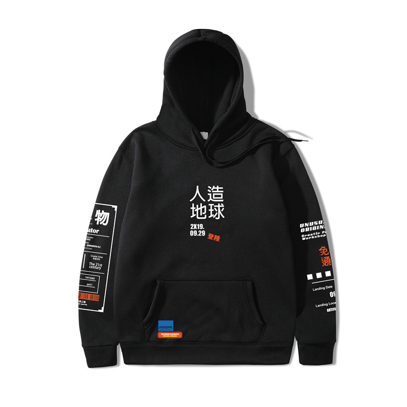 2019 Japan Harajuku Hoodie Sweatshirt Graphic Graffiti Kanji Hip Hop Streetwear Hoodie Cotton Autumn Winter Fleece Pullover 3XL