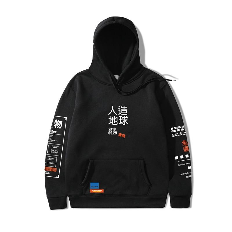 2019 Japan Harajuku Hoodie Sweatshirt Graphic Graffiti Kanji Hip Hop Streetwear Hoodie Cotton Autumn Winter Fleece Pullover 3XL