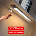 Motion Sensor Lamp Under Cabinet Lamp USB Rechargeable Hand Scanning Induction Wardrobe Cupboard Install Ultra-Thin Led Lamp