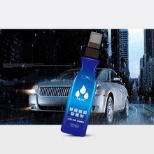 Car Anti Rain Rainproof Agent Hydrophobic Coating For Front Windshield Rear-View Mirror