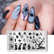 BORN PRETTY дизайн ногтей штамп Шаблон Прямоугольник круглый цветок животное геометрическое изображение пластины маникюр ногти DIY штамповки пластины