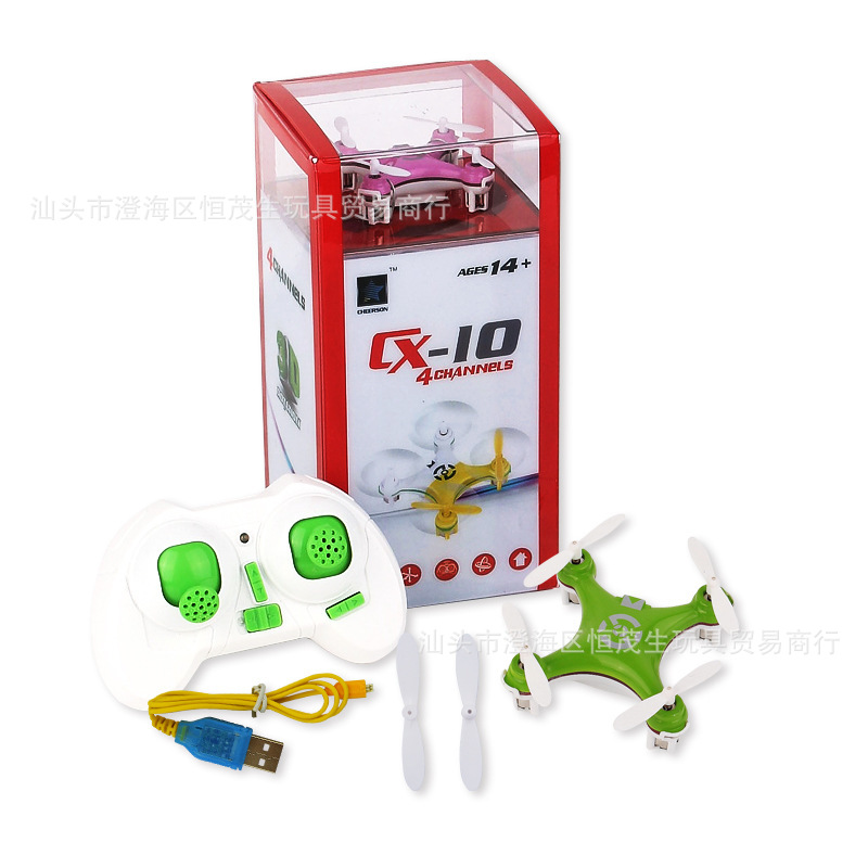 Chengxing CX-10 Mini 2.4G Quadcopter Four-axis Remote Control Aircraft Aviation Model Toy CX-10