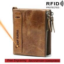 RFID 보호 된 무료 조각 정품 가죽 남성 지갑 카드 소지자 지갑 더블 지퍼 동전 지갑 남성 가죽 짧은 지갑
