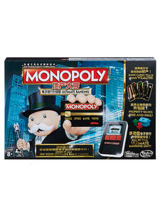Hasbro Fans Monopoly Game Electronic E-Banking-Upgrade The Adult Popular