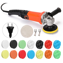 1200W 220V Adjustable Speed Car Electric Polisher Waxing Machine Automobile Furniture Polishing Tool Electric Polishing Machine