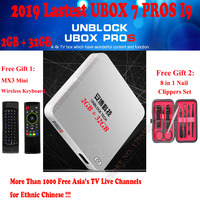 UNBLOCK UBOX 7 PROS I9 2G 32G IPTV Android Smart TV Box 1000 Asia's Free Live TV Channels, Wireless Keyboard, Nail Clippers Set