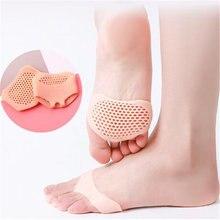 Силиконовые стельки для ног Нескользящие Дышащие женские на
