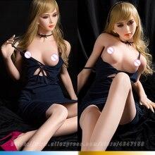 Реалистичная Женская игрушка в японском стиле, 168 см