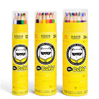 Colorful Pencils set Artists  Wooden Pencil for Professional Drawing School art supplies| |   -