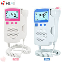 Pregnancy Baby Doppler Fetal Sound Heart Rate Detector Portable Fetal Doppler 3.0MHz Monitor Household Portable Sonar Doppler