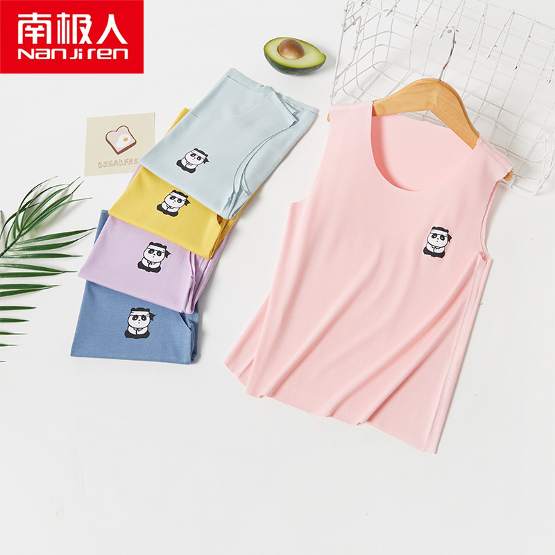 NANJIREN child tops Summer Sleeveless Tank Tops For Child Modal Casual T Shirt Cool Breathable Solid Color Elasticity Base Shirt 1