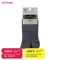 Мужские носки Grigio Scuro 1