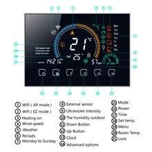Thermostat Programmierbare Wasser/Gas Kessel Heizung Thermostat Termostato Wand Hing Wifi Voice APP Control Für Echo Google Hause
