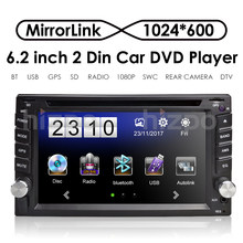 Universele Auto Radio Dubbele 2 Din Car Dvd-speler Gps Navigatie In Dash 2din Car Pc Stereo Head Unit Video rds Usb Gratis Kaart Cam(China)