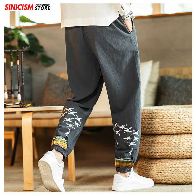 Sinicism Store Men's Oversize Casual Embroidery Pants Men 3 Colors Fitness Chinese Style Trousers Male 2020 Autumn 5XL Clothing