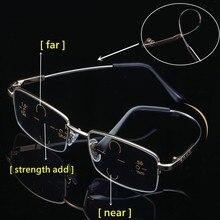 Высококачественные металлические титановые бифокальные многофокальные очки для чтения, анти-синий светильник, увеличительная дальнозоркость для мужчин и женщин, 1,0, 1,5, 2,5