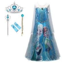 Разноцветная Рождественская Детская одежда, платье для девочек, платья принцесс Анны и Эльзы для малышей, Детские вечерние костюмы, одежда для свадьбы