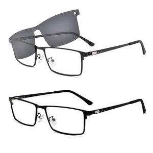 Image 3 - Optik gözlük çerçevesi erkekler kadınlar güneş gözlüğü üzerinde klip polarize manyetik gözlükleri erkek miyopi gözlük tam Metal