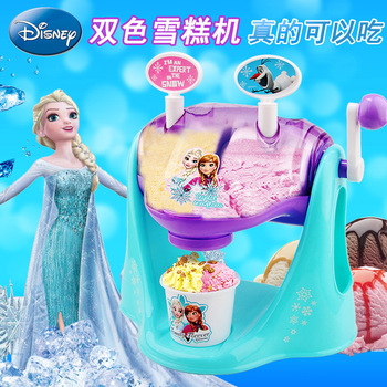 2018 new disney plasticine mold kit ice cream machine 3d color mud children girl educational toys Original Disney Children Ice Cream Machine Homemade Set boy and girl toys