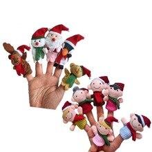 10PCS Cute Cartoon Biological Animal Finger Puppet Plush Toys Child Baby Favor Dolls Tell Story Props Boys Girls Finger Puppets 10pcs finger puppets set cartoon animal baby kids dolls props