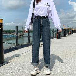 Autumn College Style High Waist Jeans Women Straight Loose Korean Vintage wide-leg Pants Fashion Denim Trousers School Girls