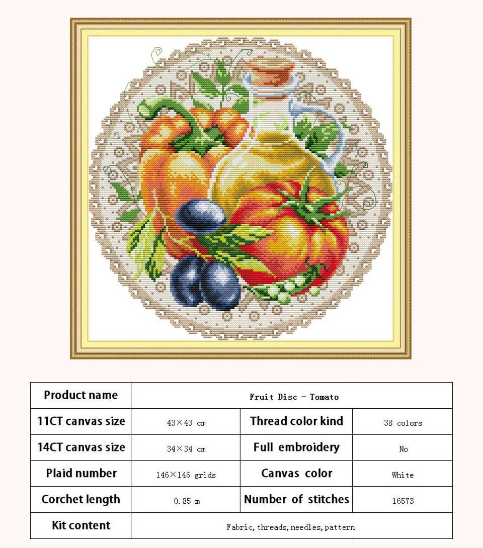 J499-水果圆盘-西红柿