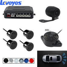 4 Probes Parking Sensor Rear View Parktronic Reversing Radar Detector Multifunctional Parking Buzzer Sound Alarm System PZ600 car reversing radar 12v with 4 parking sensor ultrasonic radar detection standby radar monitoring system reversing accessories