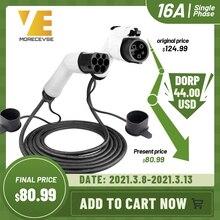 Зарядный кабель Morec EV 16 А кВт для электрической автомобильной зарядной станции типа 1 к типу 2, SAE J1772 5 м