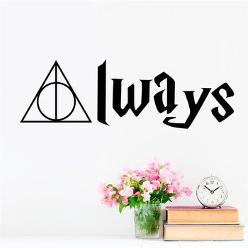 creative always letters 14*42cm wall stickers for kids rooms home decor harry potter wall decal vinyl mural art diy wallpaper