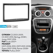 Car Fascia Radio Panel for CITROEN C2 2003 2009; C3 2001 2010; Berlingo 2008+; Jumpy 2007 2016 Dash Kit Plate Adapter Bezel Trim