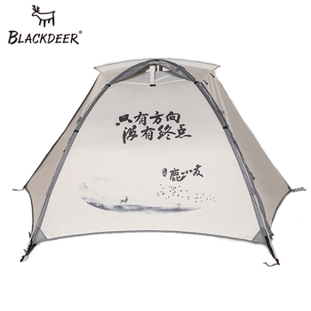 BLACKDEER Outdoor Camping  Backpack Tent Double Layer Water Resistant Aluminum alloy Pole Fishing Hunting Adventure Family Party 2