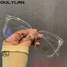 Oulylan -1.0 1.5 2.0 2.5 para-6 acabado miopia óculos mulher homem míope óculos de grandes dimensões com diopters menos