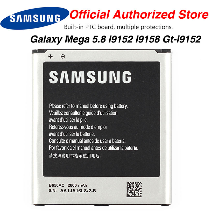 Original Samsung <font><b>B650AC</b></font> <font><b>Battery</b></font> For Samsung Galaxy Mega I9152 I9158 Authentic Phone 2600mAh image