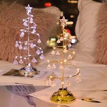 Хрустальная лампа на рождественскую елку ночник праздничное