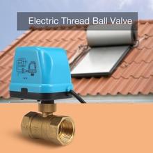 12V الكهربائية الميكانيكيه صمام كروي خيطي الهواء تكييف المياه نظام تحكم 2 الطريق 3 سلك 1.6Mpa G موضوع DN15 DN20 DN25