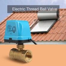 Válvula de bola de rosca motorizada eléctrica de 12V controlador de sistema de agua de aire acondicionado 2 vías 3 hilos 1.6Mpa G hilo DN15 DN20 DN25