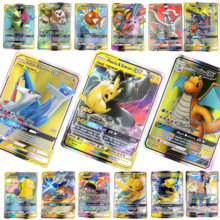 Heißer verkauf Englisch Pokemones Karten Spielzeug karte Spiel Schlacht Carte Trading Energie Charizard Sammlung Karte Spielzeug