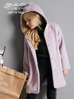 Girl'S Coat Western Style Autumn And Winter New Style GIRL'S Winter Wool Sweater Children Mink Cashmere Overcoat