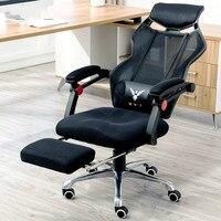Silla de ordenador de Oficina Silla ergonómica para el hogar cómoda Silla giratoria de juegos Cadeira Gamer 165 grados Chaise