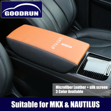 Car-Armrest-Pad Box-Cover for Lincoln MKX NAUTILUS Silk-Screen Universal Universal