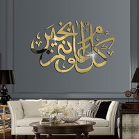 3D Arabic Calligraphy Islamic Vinyl Mirror Wall Stickers Muslim Wall Decal Home Decor