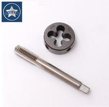 VOKET 1 set 2pcs HSS Metric Right Hand Tap and Die set Fine screw tap Round die M20X0. 5 M20X0.75 M20X1 M20X1.5 plug taps dies