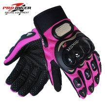 Luvas para motociclismo pro biker, luvas respiráveis para motociclismo, motocross, equitação e ciclismo