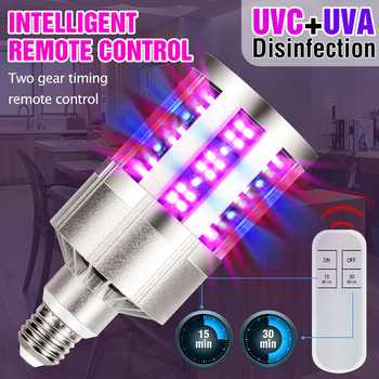 UV Disfecting Light Sterilizer Led UVC Germicidal Lamp E27 Led 220V Ultraviolet Ozone Corn Bulb 9 18Leds Bactericidal Lamp 280nm - DISCOUNT ITEM  20 OFF All Category